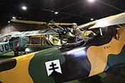 Aero A-12, Waffenstand des Beobachters und Bombenschützen